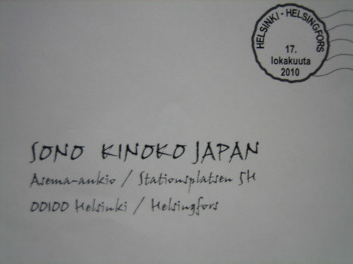 20110219 002