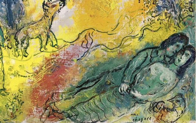 L'Âne rouge dans le ciel (Donkey in the red sky) - 샤갈, 꿈꾸는 마을의 화가 - 최영숙 옮김(Marc chagall Ma vie)