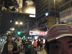 HongKong marathon スタート地点