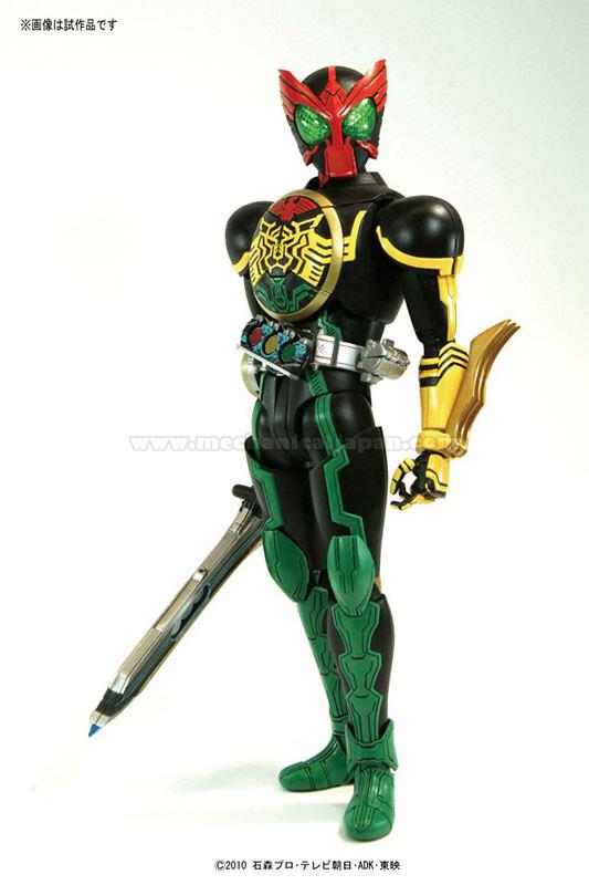 Kamen Rider OOO - MG Figurise 1/8 TaToBa (Bandai )