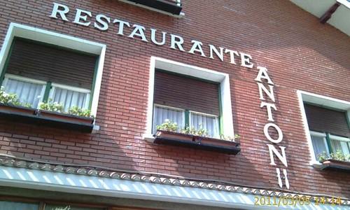 Fachada  Restaurante Anton de Artxanda Bilba by LaVisitaComunicacion