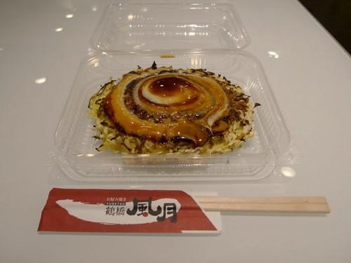 Buta Okonomiyaki