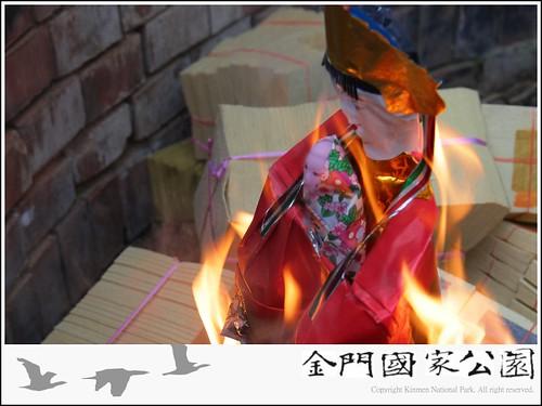 開浯恩主陳淵聖誕(2011)-08.jpg