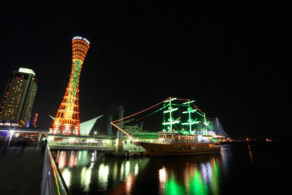 Kobe Night View Photo (4)