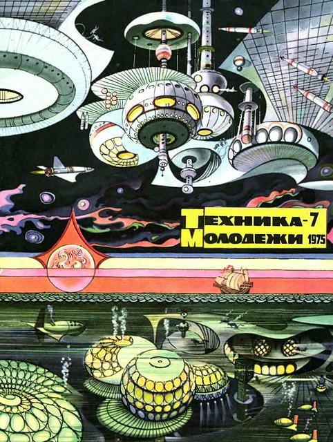 Técnica Moderna 1975-7