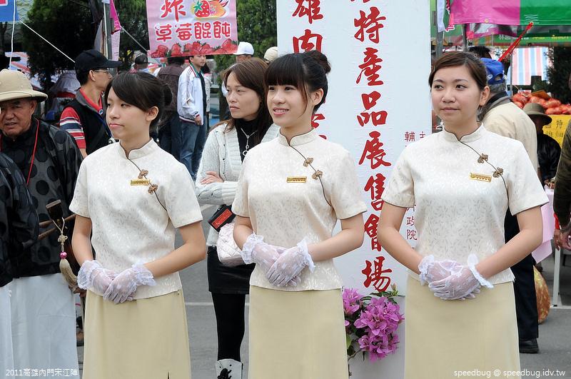 2011高雄內門宋江陣 (3).jpg