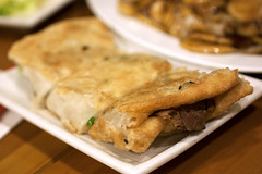 scallion pancake with beef @ nan xiang