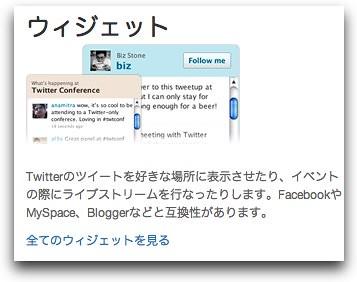 Twitter / 素材