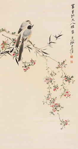 Zhang Daqian: Bird Paintings