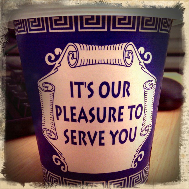 Our Pleasure To Serve You