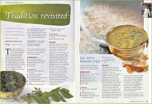 Traditional recipes with Curry leaves and Banana Stem