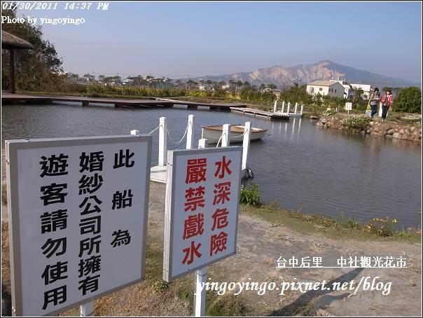 台中后里_中社光觀花市20110130_R0017628