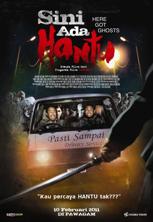 sini ada hantu poster