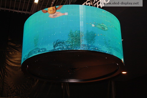 Curved OLED Digital Signage