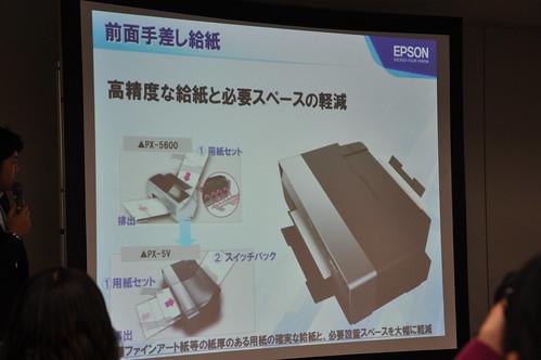 EPSON PX-5V Blogger Meeting_036