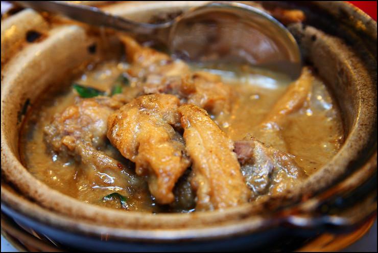 claypot-yam-chicken