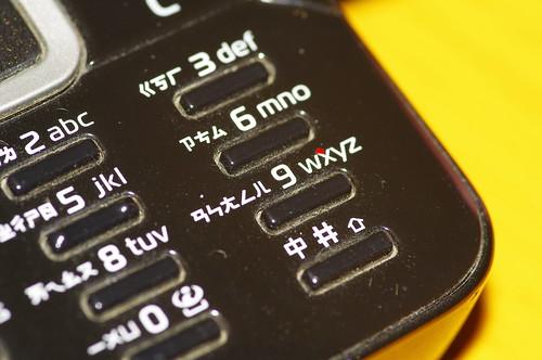 DFA 100 F2.8 Macro 開箱測試&老鼠寫真