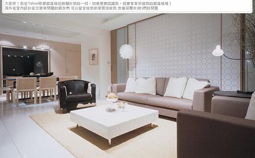 室內裝潢設計推薦知識-建材篇,夾板.木芯板.朔合板 密集板分析