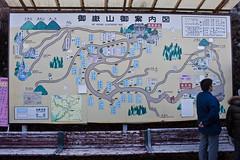 Mt. Mitake Japan (Cap'n Brian) Tags: japan shrine mitake mountans mtmitakejan11