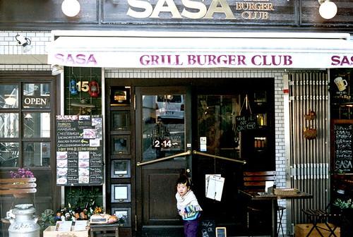 GRILL BURGER CLUB SASA