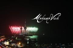 IMG_8883 (Mohamovich) Tags: towers 25 kuwait feb