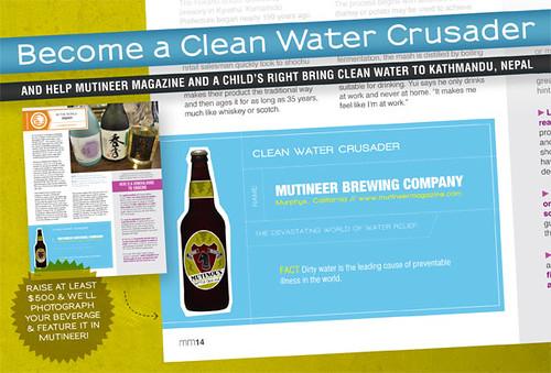 Clean Water Crusaders