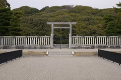 Tomb of Emperor Nintoku