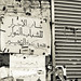 YEMEN | SANAA_March 6th