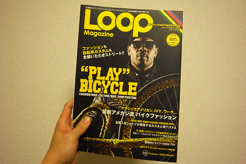 LOOP MAGAZINE Vol.09