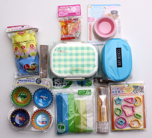 Bento4Japan Auction Items