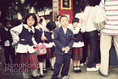 Hong Kong little students