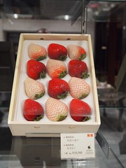 Checkerboard Strawberries