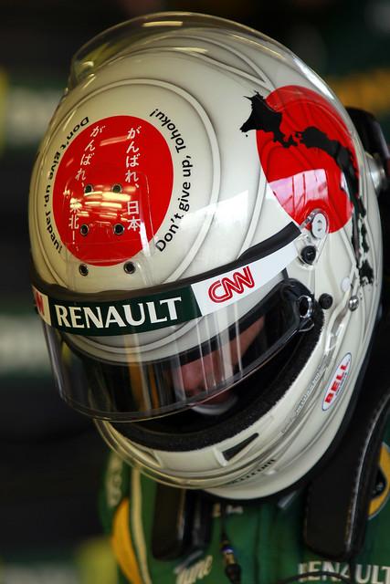 Jarno's special Japan helmet