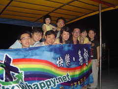 DSC04235 (Wicka Chan) Tags:  showhappy 2006