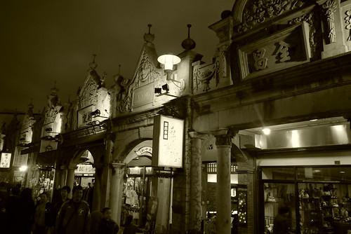大溪老街-8