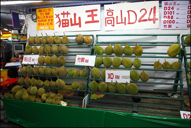 ss2-durian-stall