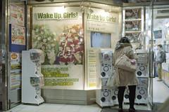 1F Wake Up, Girls! (fukapon) Tags: people classic girl tokyo nikon kodak f14 cosina voigtlander voigtlaender bessa  akihabara 40mm akiba portra nokton voigtlnder animate corel  portra400 vuescan r3m coolscanved ls50 voigtlandernoktonclassic40mmf14mc aftershotpro aftershotpro1 wakeupgirls