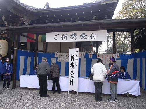 大安寺光仁会(笹酒祭り)-09