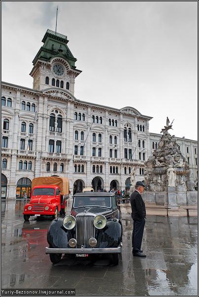 Trieste cityhall