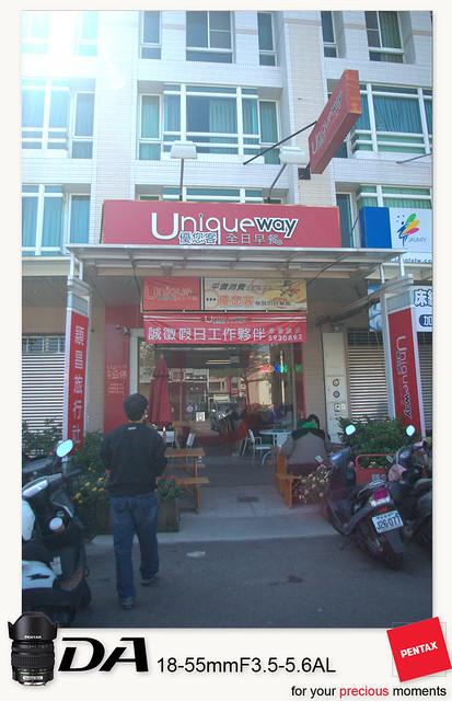 (台南)優您客全日早餐-和緯店