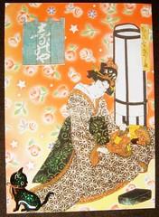 ATC559 - The cat's bowl is empty (tengds) Tags: flowers orange brown lamp atc collage cat blackcat bowl geisha kimono obi origamipaper papercraft handmadecard chiyogami japanesewallhanging tengds