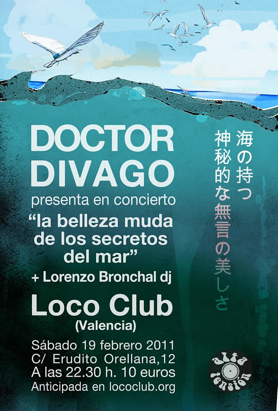 Cartel presentación Loco Club