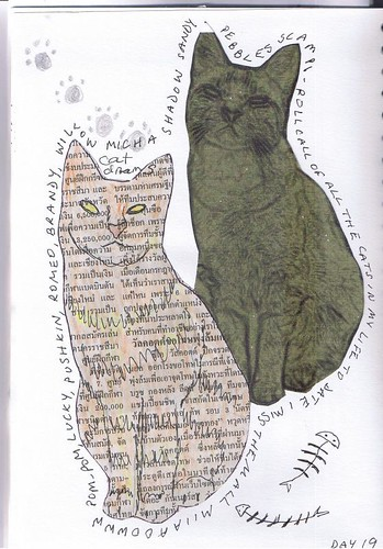 Milliande Art Journal Day 19