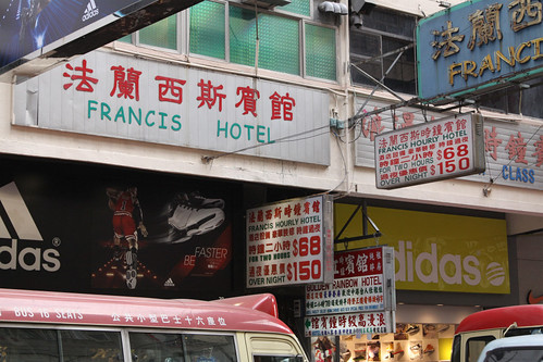 Love motels in Mong Kok