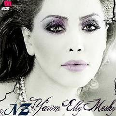 -   [Single Cover] Youm Elly Meshy - Nawal Al Zoghbi (i3adR) Tags: al melody hits ya nawal elly  2010 1100   meshy youm 2011 zoghbi     andak lieh   rayeh     marafsh