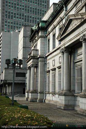 Osaka 大阪 - 日本銀行大阪支店 Bank of Japan Osaka Branch