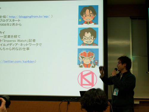 wcfukuoka2011_-91.jpg