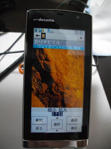 携帯画面で見る海底ソナー画像(三浦半島、釣りポイント、サバ根)6