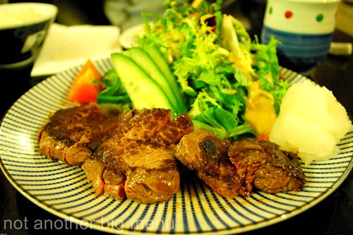 Asakusa, Camden - Wafu steak £6.30