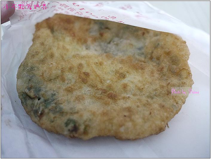 鄭記蔥肉餅 (10).jpg